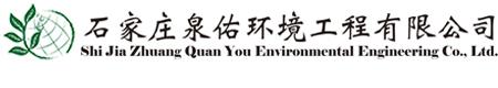 石家庄csgo竞猜环境工程有限公司